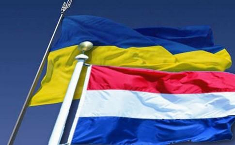 Нідерланди ратифікували асоціацію. Візи скасують?